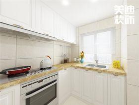 120平米四欧式风格厨房欣赏图