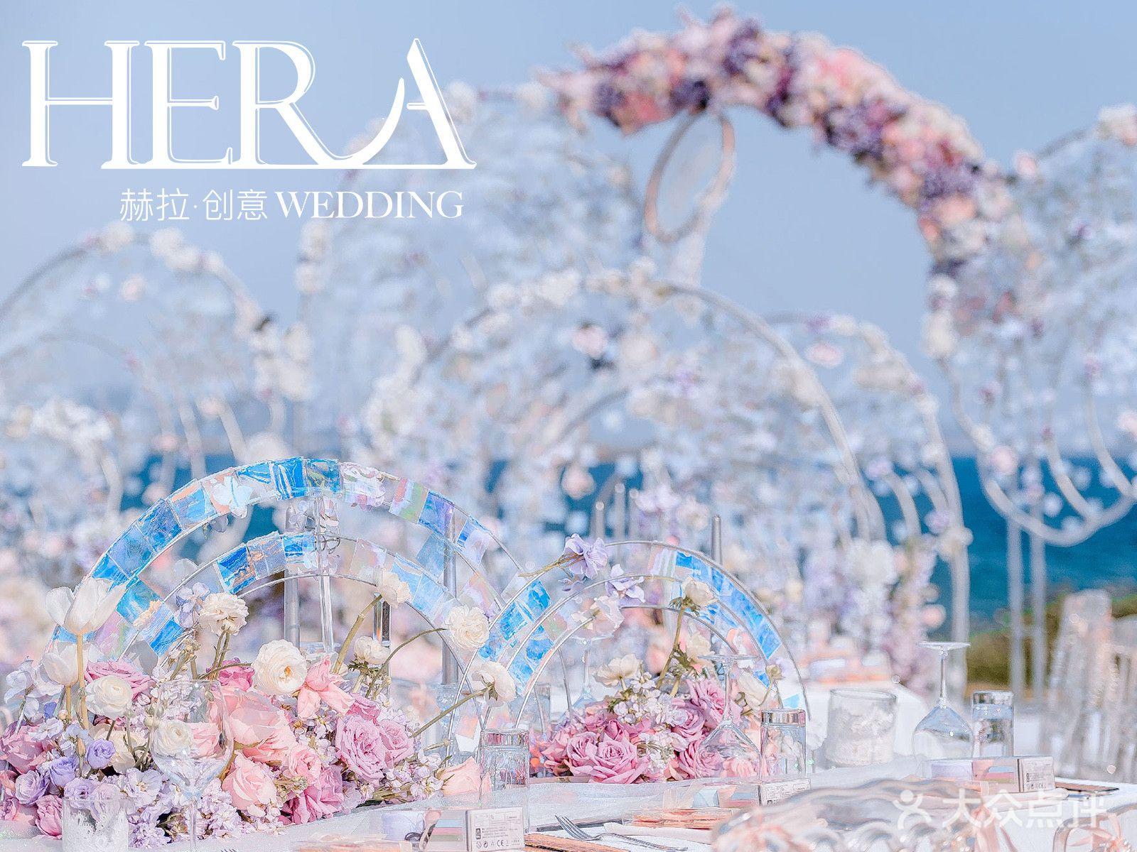 HERA赫拉创意婚礼的图片