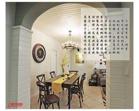 经济型120平米三室一厅美式风格其他区域图