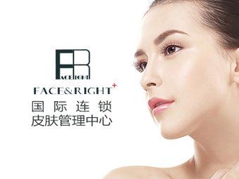 面对国际专业皮肤管理(优享店)