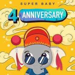 SUPER BABY国际早教(秦淮中心)