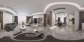 140平米四室两厅现代简约风格客厅图片