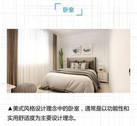 70平米美式風格臥室效果圖