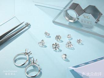 曼琨钻石CLASSIC高级钻戒定制