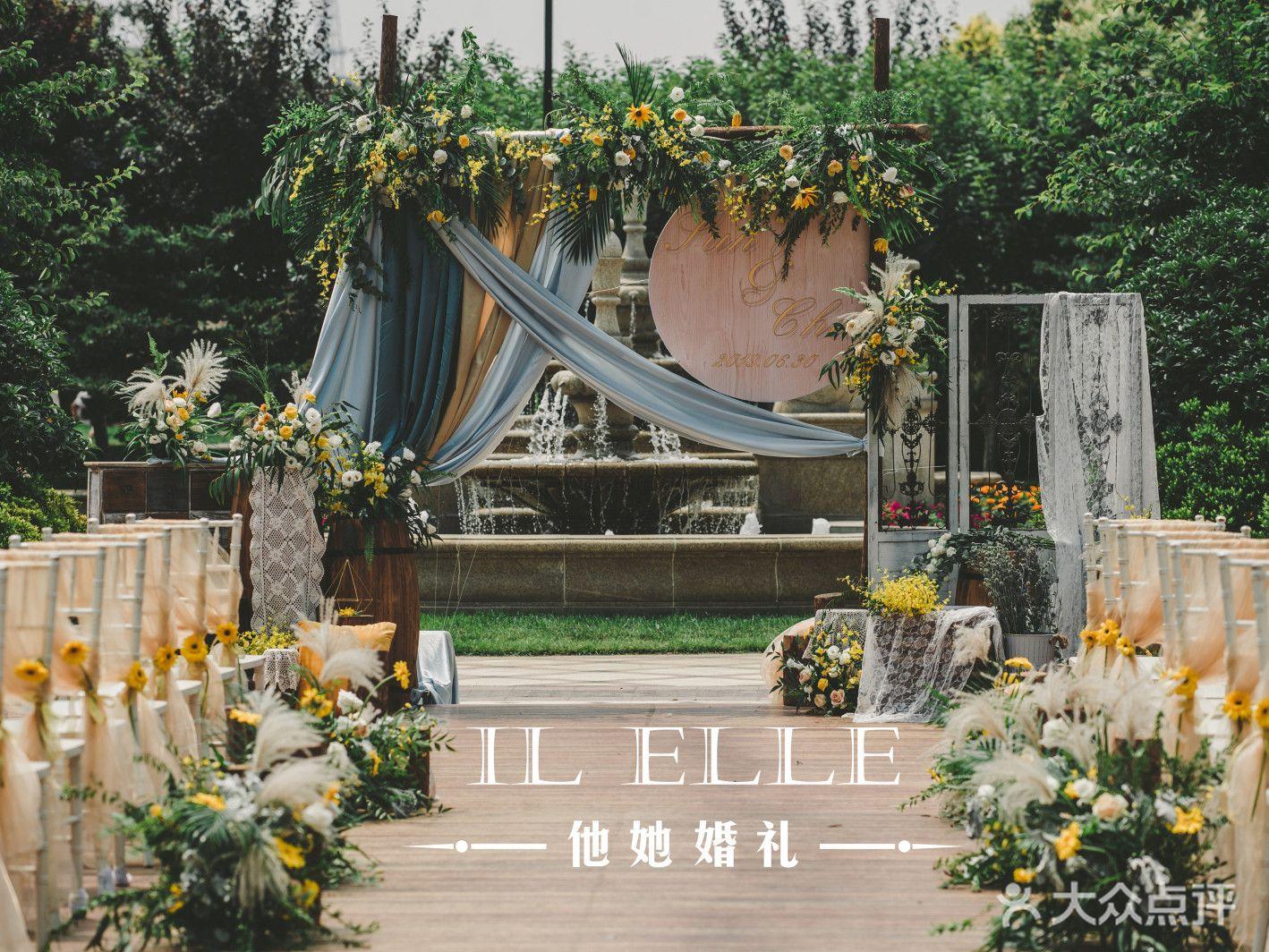 他她婚礼《只为圆梦》的图片