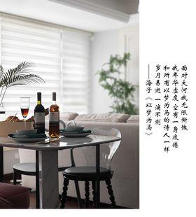 110平米三室一厅混搭风格餐厅装修效果图