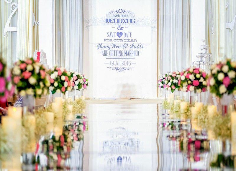 一场只属您的梦中婚礼