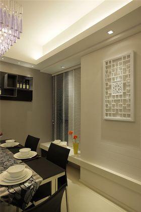 经济型80平米现代简约风格餐厅图片