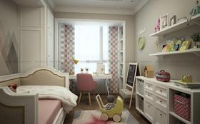 美式風格兒童房裝修效果圖