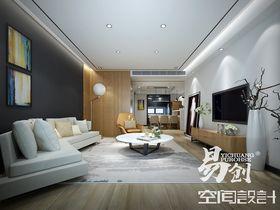 10-15万130平米三室两厅现代简约风格客厅设计图