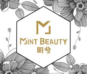 Mint Beauty 明兮美学