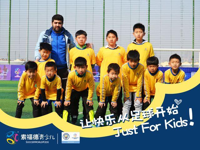 索福德-青少儿快乐足球(北京亦庄中心)