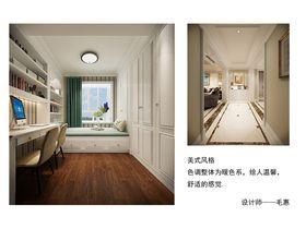 富裕型130平米三室两厅美式风格其他区域装修效果图