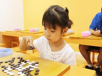 真朴儿童围棋教室