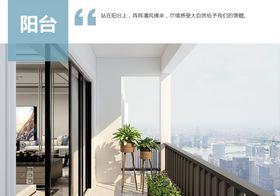 90平米三室两厅中式风格阳台装修图片大全