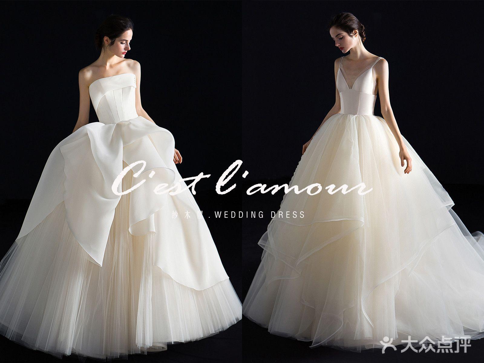 纱木屋C'est L'amour Weddingdress的图片