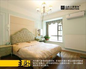 130平米三室两厅美式风格其他区域装修案例
