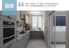120平米三室兩廳北歐風格廚房圖片