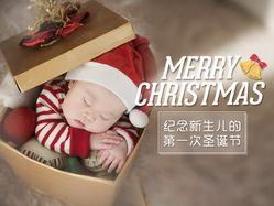 韩国青宝贝孕童摄影馆