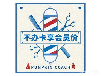 南瓜车造型(长寿路店)