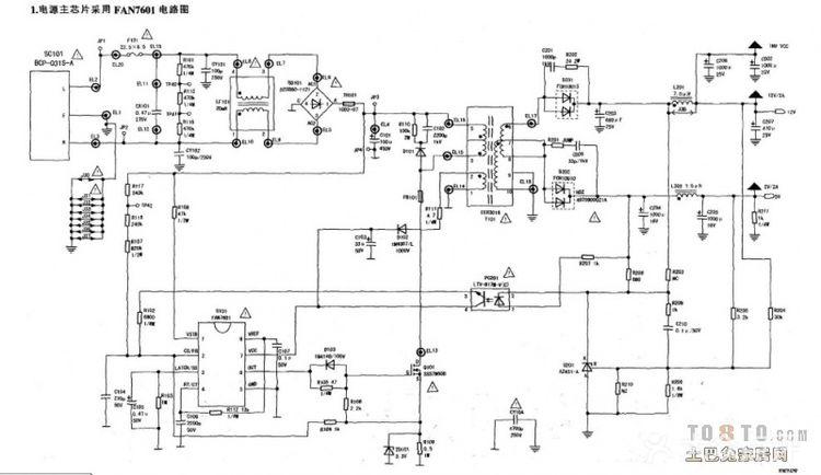 求液晶显示器电路图?
