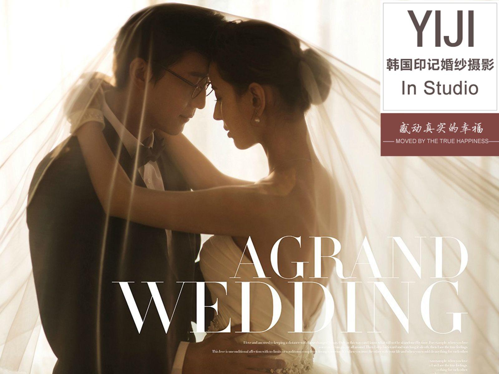 韩国印记婚纱摄影