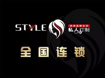style私人订制美发连锁(东门口店)