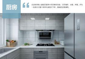 120平米四室兩廳現代簡約風格廚房圖片大全