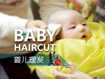龙文宝贝上门婴儿理发满月剃胎毛(总部)