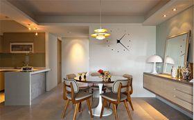 130平米四室两厅现代简约风格餐厅装修案例