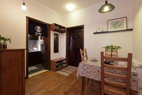 5-10万70平米三室一厅美式风格餐厅欣赏图