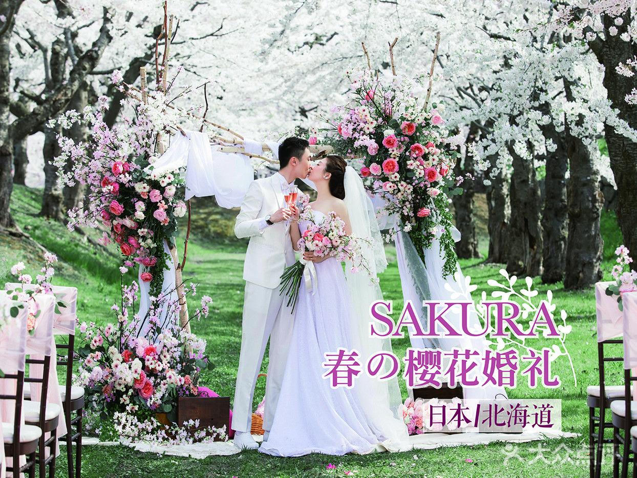 The We Wedding 乐惟海外婚礼旅拍的图片