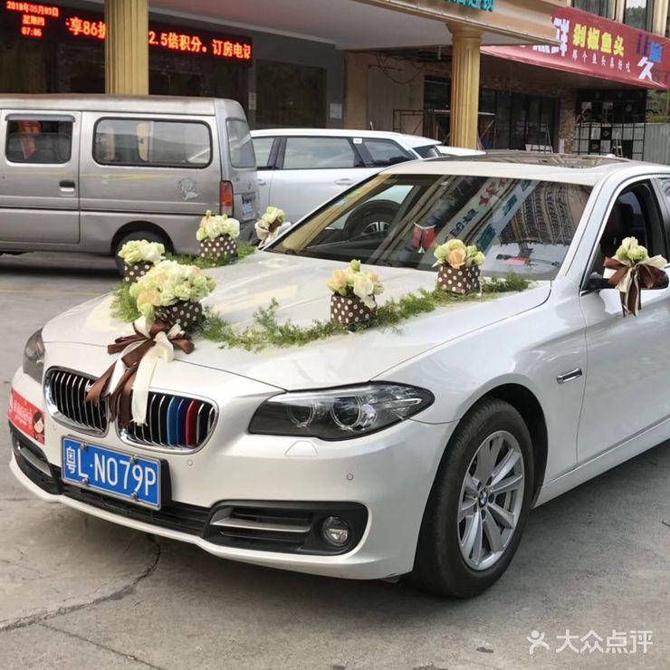 【宝马5系花车-结婚套餐】-惠州驰尊婚车-大众点评网