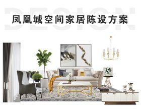 经济型140平米四室两厅现代简约风格客厅装修图片大全