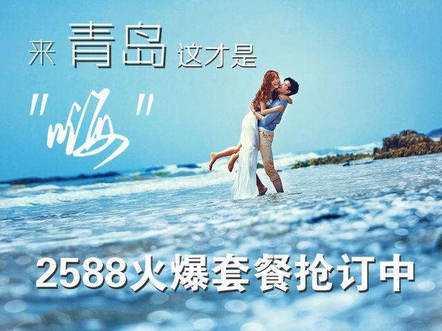 雷克国际婚纱摄影(香港中路店)