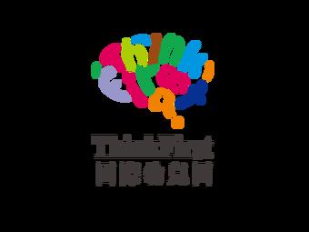 ThinkFirst国际幼儿园(大连校区)