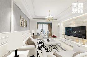 120平米四欧式风格客厅图