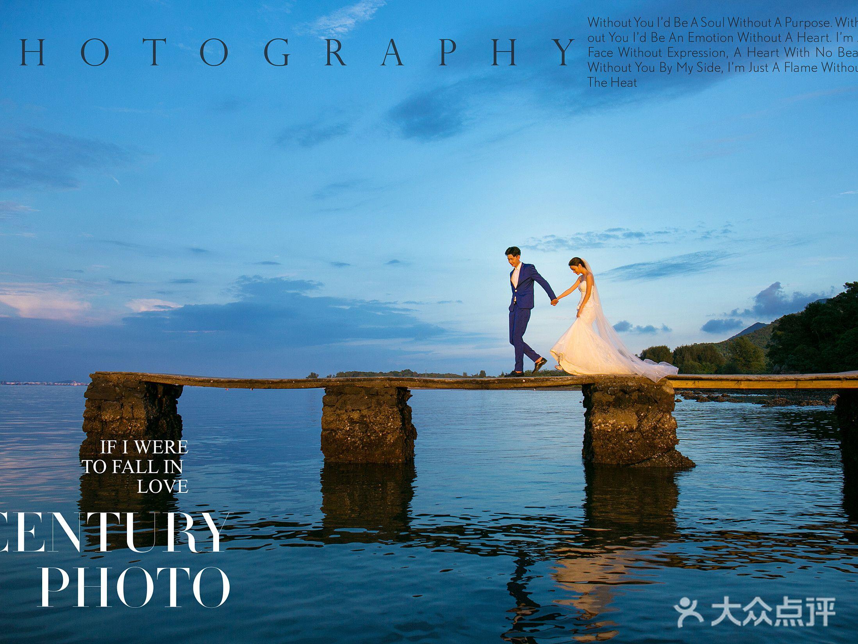 百年映像高端婚纱摄影的图片