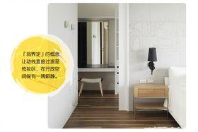 富裕型140平米四室两厅混搭风格卧室图