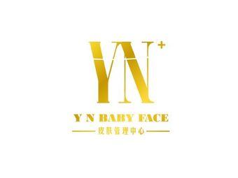YN+BABYFACE皮肤管理中心