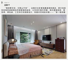 豪華型140平米四室兩廳現代簡約風格臥室圖片