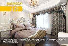 130平米三室两厅欧式风格卧室图