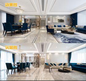 豪華型140平米四室兩廳其他風格客廳圖片
