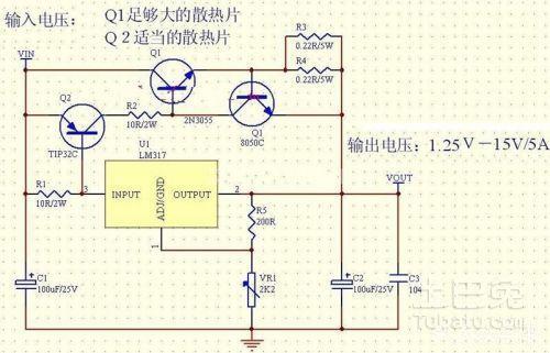 下面这款lm317扩流电路简单,总计元件才十个左右,如果增加调整管,电流