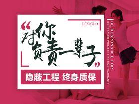 印堂精品装饰旗舰店丨全屋定制(总店)