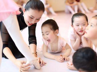 卡普兰芭蕾舞蹈学校(南关校区)