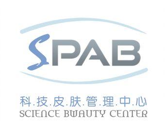 SPAB皮肤管理(大良明日广场店)