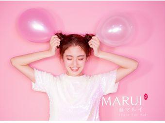 MARUI嘛噜咿(东方福来德店)