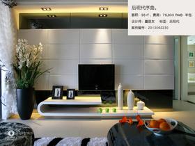 5-10万90平米三室一厅混搭风格客厅装修案例