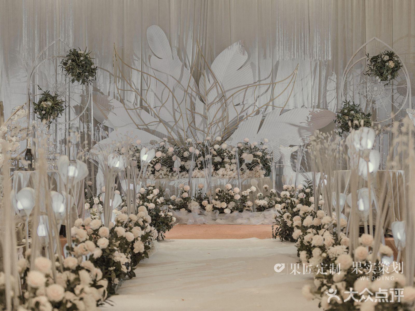果匠婚礼定制中心的图片